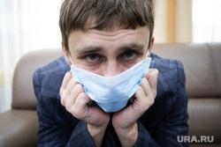 Встреча Комаровой с главами города и района. Сургут, грипп, человек в маске от гриппа, болезнь, маска медицинская