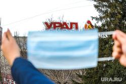 Клипарт на тему эпидемии. Челябинск