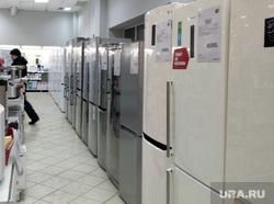 Магазины электроники Курган, эльдорадо, холодильники