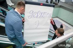 VI Международная конференция по ВИЧ-СПИДу в восточной Европе и Центральной Азии, второй день. Москва, кризис, помощь, грузчики, стенд, психологическая поддержка, держитесь, антикризисные меры