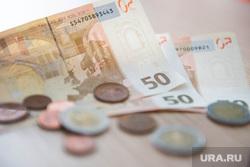 Клипарт. Екатеринбург, экономика, евро, валюта
