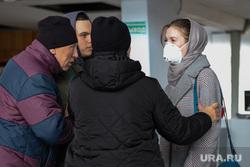 Аэропорт. Курган, аэропорт, защитная маска, вирус, инфекция, чемоданы