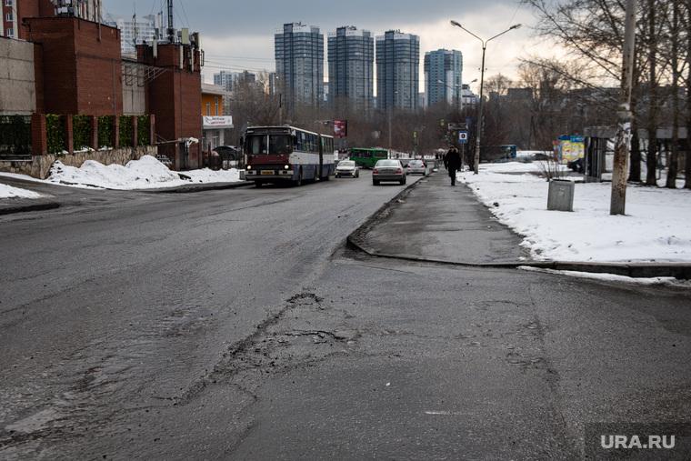 Разбитые дороги. Екатеринбург