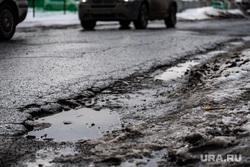 Разбитые дороги. Екатеринбург, проезжая часть, дорога, дыра в асфальте, перекресток краснолесья чкалова
