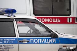 Захват заложников. Нижневартовск , спецслужбы, служба спасения, полиция, скорая помощь, скорая медицинская помощь