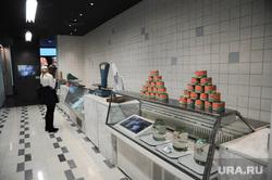 85-летие со дня рождения первого президента России в Ельцин-центре, продукты, дефицит, пустые прилавки, кризис, магазин