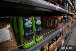 Гипермаркет Семья в Перми Ассортимент товаров и виды магазина, гречка, крупа гречневая