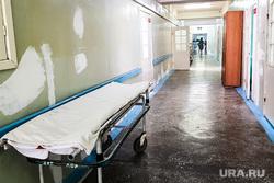 Больница скорой медицинской помощи. Курган, коридор, каталка, носилки, бсмп, больница