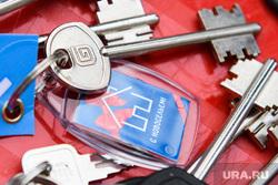 Виды Новоуральска, Свердловская область, вручение ключей, ключ, новоселье, новая квартира