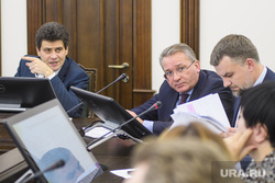 Заседание комитета по бюджету на 2020 год. Екатеринбург, высокинский александр, ковальчик александр