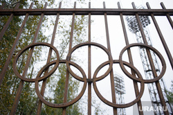 Выездное заседание правительства СО в Асбесте, олимпийские кольца, олимпиада