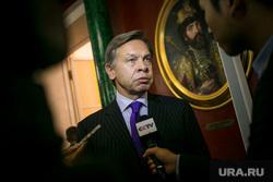 Ежегодное послание Президента Российской Федерации федеральному собранию. Москва, портрет, пушков алексей
