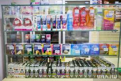 Аптеки. Сургут, аптека, презервативы, контрацепция