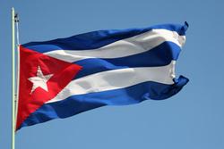 Клипарт сток depositphotos.com, кубинский флаг, куба, автор wrangel