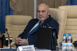 Заседание Совета глав муниципальных районов и городских округов г. Перми., лысанов вадим