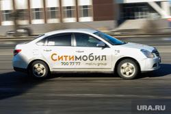 Такси. Челябинск