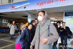 Аэропорт. Курган, аэропорт, вирус, маска защитная, курган москва