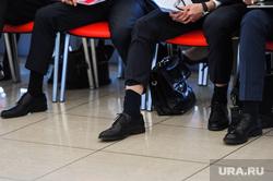 Всероссийский экологический форум партии «Единая Россия» «Чистая страна». Челябинск, чиновники, ботинки, ноги, носки