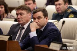 Новый ГФИ по Пермскому краю. Пермь. , вагин игорь