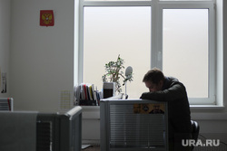 Предвыборные штабы партий 18 сентября 2016 Москва , офис, штаб родина, окно