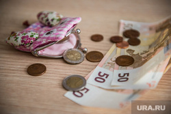 Клипарт. Екатеринбург, евро, экономика, деньги, валюта