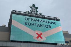 Гипермаркет Семья в Перми Ассортимент товаров и виды магазина, социальная реклама