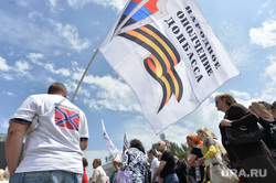 Митинг за мир в Донецке. Украина, новороссия, ополчение донбасса, флаг