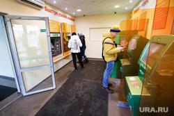 Банки Екатеринбурга. Обмен валют, сбербанк, бакоматы