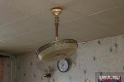Разное. Курган, лампа, абажур, люстра, свет в квартире