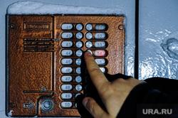 Взорванный дом. Расследование. Магнитогорск. Челябинская область, кнопки, домофон