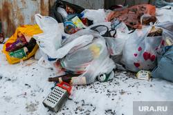 Разное. Курган, помойка, отходы, свалка мусора, терка, пакеты с мусором