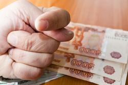 Клипарт depositphotos.com, фига, пять тысяч, деньги, нет денег, социальное пособие, материальная выплата