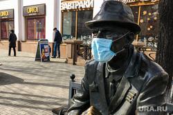 Кировка. Скульптуры в медицинских масках. Челябинск, пенсионер, эпидемия, грипп, орви, инфекция, карантин, кировка, коронавирус, скульптуры в масках