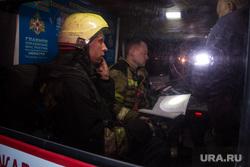 Взрыв в доме № 19 на улице Доменщиков. Магнитогорск