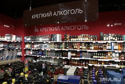 Гипермаркет Семья в Перми Ассортимент товаров и виды магазина, алкоголь, крепкий алкоголь