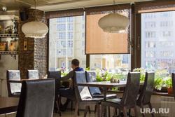 Кафе Альфонс Муха. Нижневартовск, обед, кафе, ресторан, ужин, отдых, еда