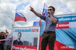 Митинг сторонников Навального 12 июня. Тюмень, митинг, карпиков максим