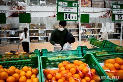 Люди закупают продукты в гипермаркетах во время пандемии коронавируса. Екатеринбург, покупатель, супермаркет, гипермаркет, апельсины, защитная маска, магазин, цитрус, ашан, коронавирус, пандемия