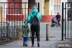 Виды города. Курган, родители, дети, родители с детьми, мама и ребенок