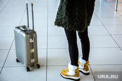 Аэропорт «Кольцово». Екатеринбург, турист, чемодан