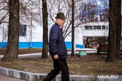 Виды Екатеринбурга, пенсионер, старик
