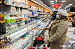 Супермаркет «Магнит». Челябинск, торговля, продукты, молочная продукция, супермаркет магнит, тележка с продуктами, еда, продуктовый магазин, полки магазина