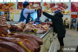 Центральный городской рынок. Курган, продукты, свинина, центральный рынок, мясной отдел, рынок, мясо, говядина, покупатель