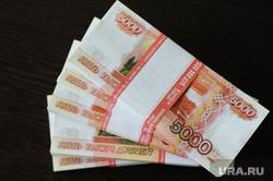 Клипарт по теме Деньги. Взятка. Коррупция. Купюры. Банкноты. Челябинск, деньги, пять тысяч, рубли, купюры, валюта, взятка, коррупция, банкноты, подкуп