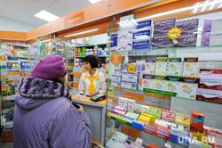 Продажа противовирусных препаратов и медицинских масок в аптеке. Челябинск, аптека, лекарства