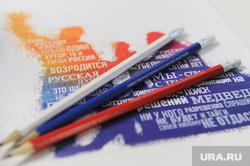 Заседание Общественной палаты РФ (ОПРФ). 14 января 2015г, опрф, общественная палата, карандаши