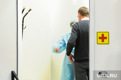 Проверка и забор анализов на коронавирус прилетевших пассажиров в челябинском аэропорту Игорь Курчатов. Челябинск, защитный костюм, эпидемия, медики, врачи, карантин, медицинская маска, коронавирус, санитарный кордон, вирусолог, бактериолог