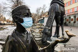Кировка. Скульптуры в медицинских масках. Челябинск, эпидемия, грипп, орви, инфекция, мальчик, карантин, кировка, коронавирус, скульптуры в масках