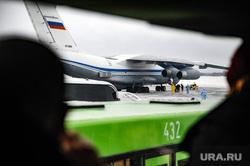 Самолет из Китая на взлетно-посадочной полосе аэропорта