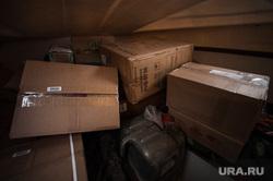 Доставка почты в труднодоступные районы Свердловской области, посылки, коробки, доставка почты